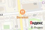Схема проезда до компании Кселл в Алматы