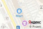 Схема проезда до компании Royal waffle в Алматы