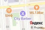 Схема проезда до компании Архимедес Казахстан в Алматы