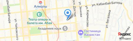 НИИ химических наук им. А.Б. Бектурова на карте Алматы