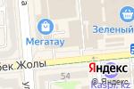 Схема проезда до компании KIMEX в Алматы