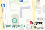 Схема проезда до компании НУРКАЙ в Павлодаре