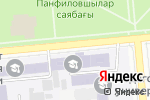 Схема проезда до компании Институт Сорбонна-Казахстан в Алматы