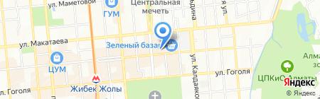 Аврора на карте Алматы