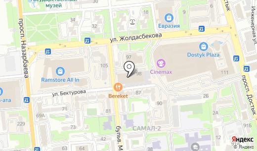 Personage. Схема проезда в Алматы
