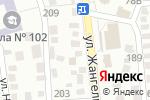Схема проезда до компании Reforma в Алматы