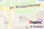 Схема проезда до компании SAS Institute в Алматы