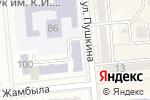 Схема проезда до компании Казахстанско-Немецкий Университет в Алматы