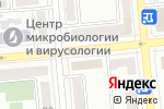 Схема проезда до компании Королевские окна в Алматы