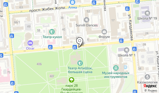 Boutique Flowers 365. Схема проезда в Алматы