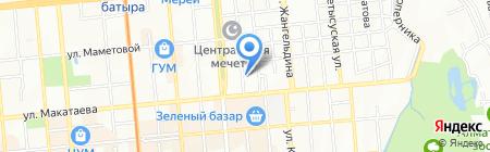 Гардероб на карте Алматы
