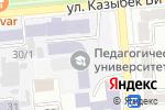 Схема проезда до компании Институт филологии в Алматы