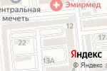 Схема проезда до компании Чудо Лавка в Алматы