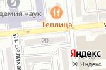 Схема проезда до компании Банкомат, Народный Банк Казахстана в Алматы