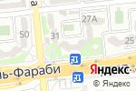 Схема проезда до компании Five O`clock Tea в Алматы
