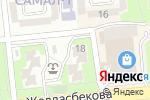 Схема проезда до компании A-B.KZ в Алматы