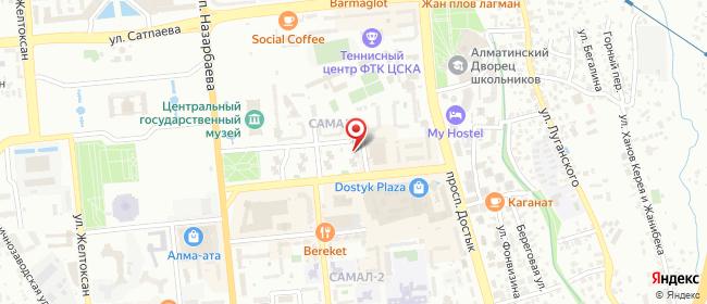 Карта расположения пункта доставки (1- Самал) в городе Алматы
