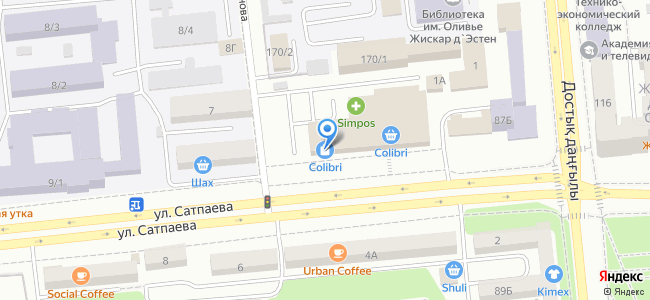 ТЦ Colibri, ул. Валиханова 170