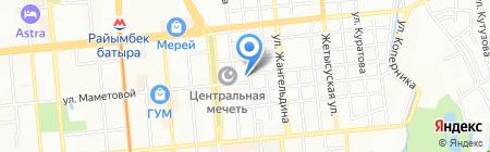 Cicek Мангал на карте Алматы
