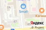 Схема проезда до компании Стоматологический кабинет в Алматы