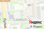 Схема проезда до компании Самал в Алматы