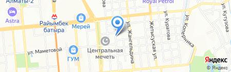 Vip Pilot на карте Алматы