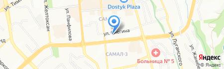 GARDEROB на карте Алматы