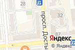 Схема проезда до компании Simpos в Алматы