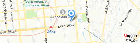 Мастерская по ремонту обуви и изготовлению ключей на карте Алматы