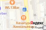 Схема проезда до компании Хачапури Хинкальевич в Алматы