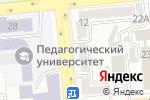 Схема проезда до компании Eler Company в Алматы