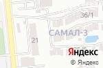 Схема проезда до компании Kupi.kz в Алматы