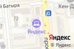 Схема проезда до компании Altyn Bank в Алматы