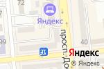 Схема проезда до компании Lens Studio в Алматы