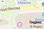 Схема проезда до компании Galleria caffe в Алматы