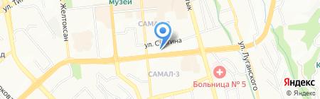 Нотариус Алешева Г.Н. на карте Алматы