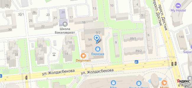 ул. Жолдасбекова  9А
