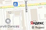 Схема проезда до компании Альянс Полис в Алматы