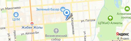 ALTA MODA на карте Алматы