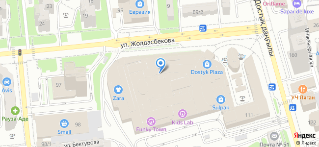 мкр. Самал 2, 111, ТРЦ «Dostyk Plaza», 3 этаж (возле кинотеатра)