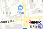 Схема проезда до компании MAO в Алматы