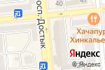 Схема проезда до компании La Decollete в Алматы