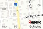 Схема проезда до компании Пегас в Алматы