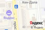 Схема проезда до компании AppleBox в Алматы