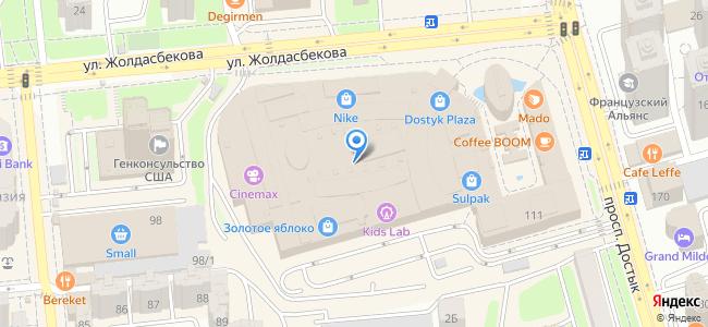 Казахстан, Алматы, микрорайон Самал-2, 111