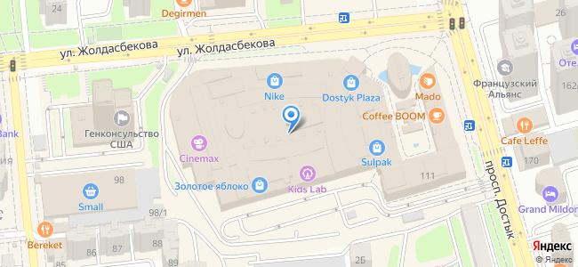 ТРЦ Dostyk Plaza, мкр-н Самал 2, 111