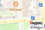 Схема проезда до компании Global Optical Communication в Алматы