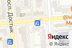 Схема проезда до компании Vino Da Puri в Алматы