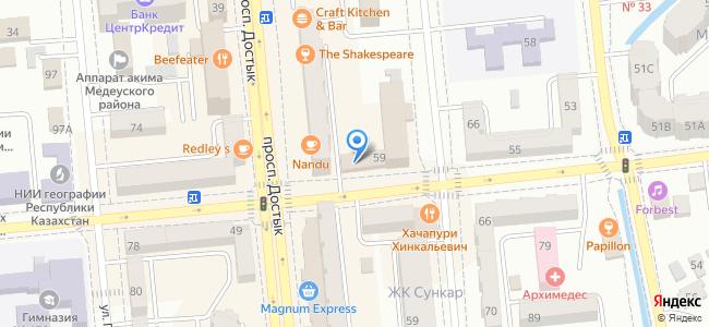 Казахстан, Алматы, улица Кабанбай Батыра, 59