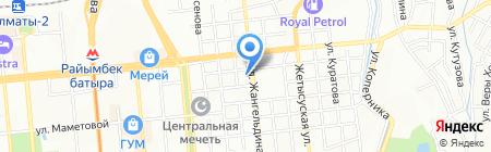 Pro Trans Logistics на карте Алматы